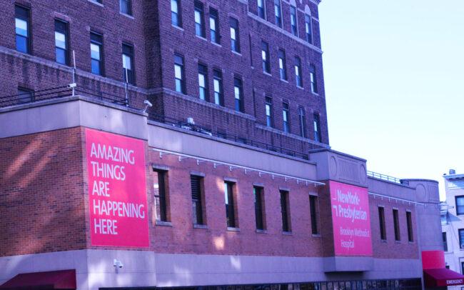 The exterior of NewYork Presbyterian Brooklyn Methodist Hospital.